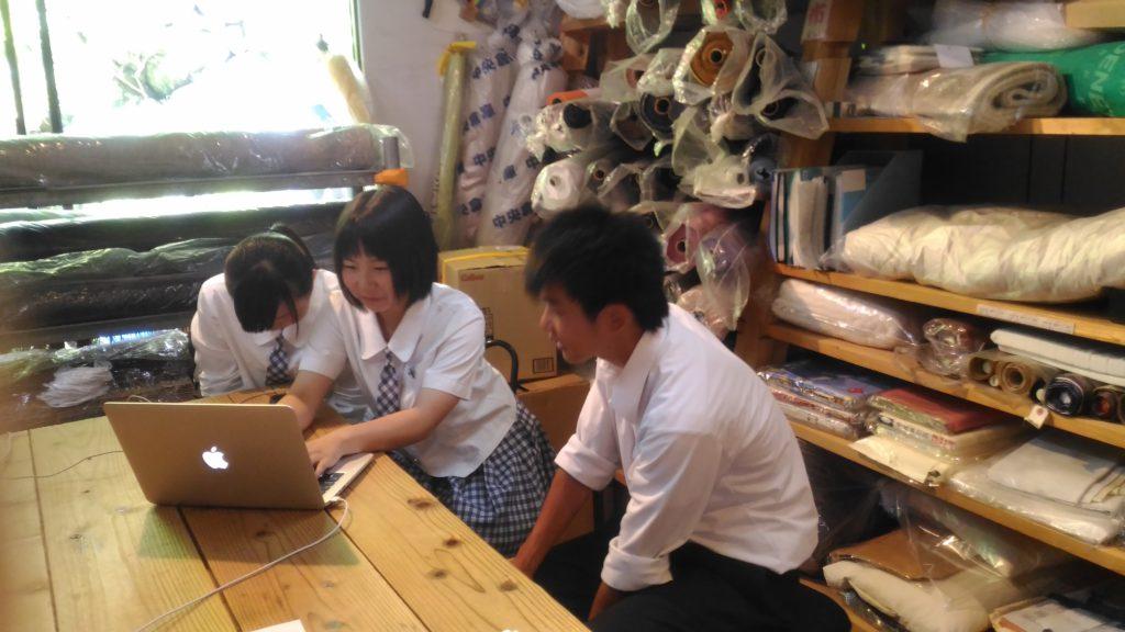 松山商業高校の生徒さん達が今年も蒲団屋にインターンシップに来てくれました。