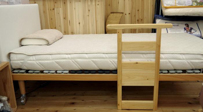 ベッド用手摺り
