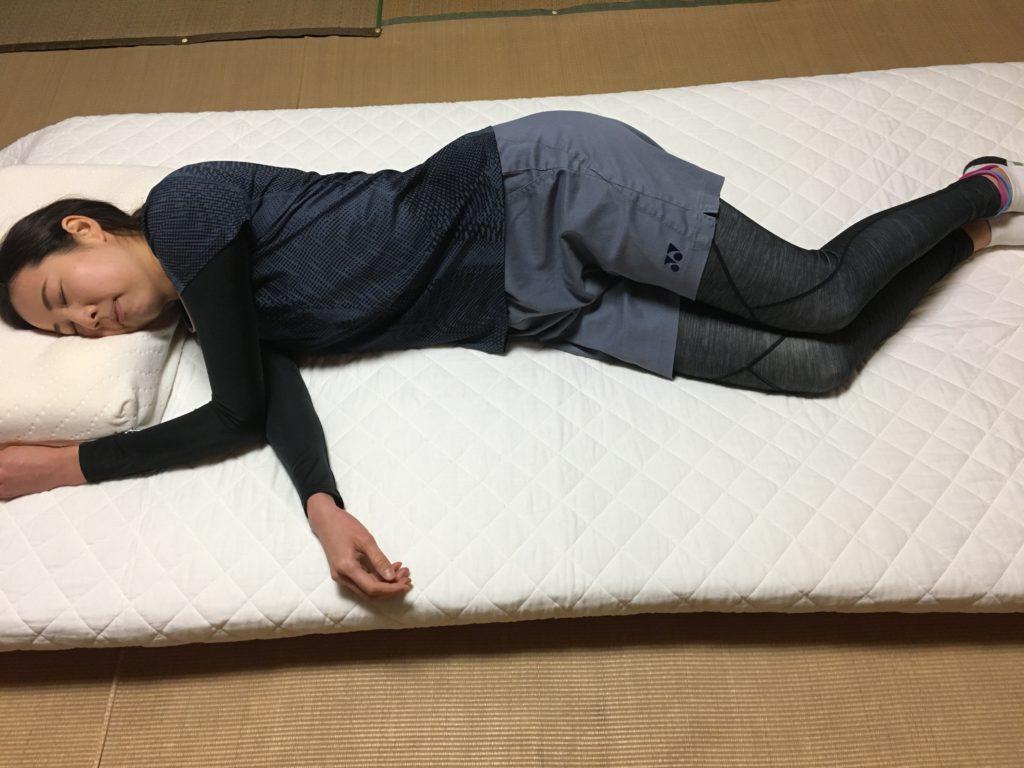 横向き寝姿勢