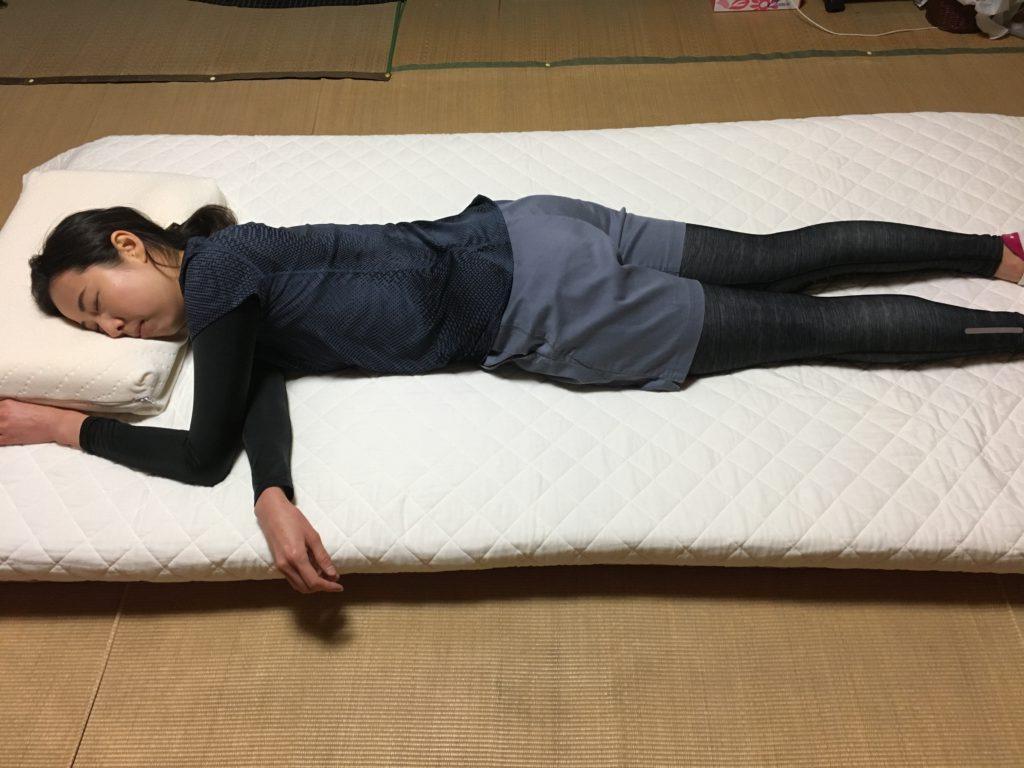 横寝+下半身うつ伏せ寝